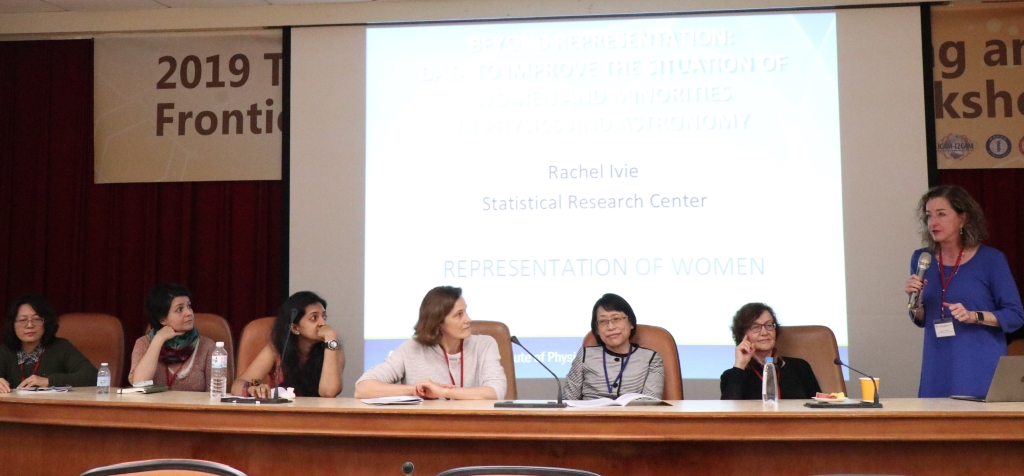 The women in physics panel at the ICAM-NCTS conference. (Photo credit: NCTS staff)